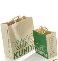 Kinokuniya5-thumb